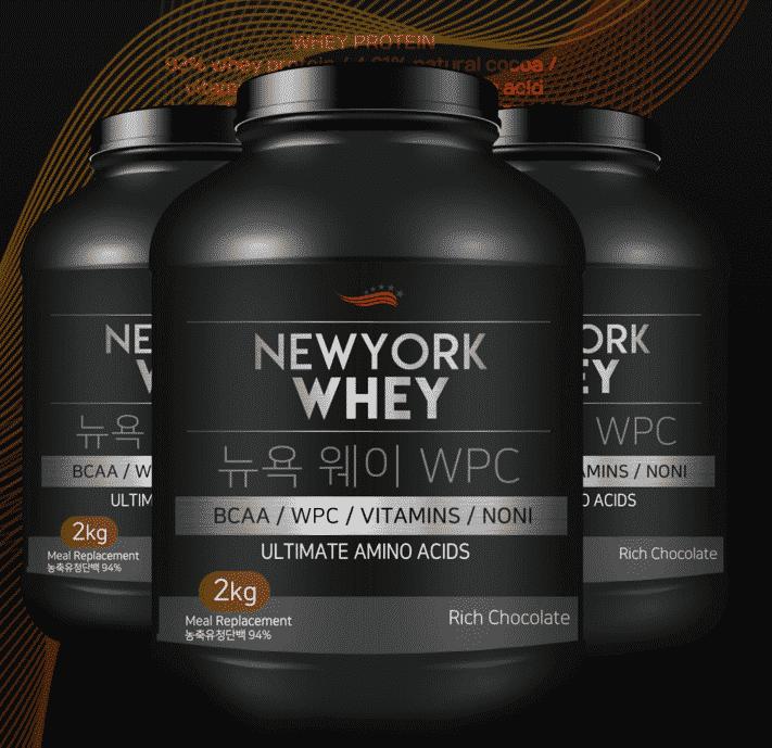 뉴욕웨이 wpc 단백질 보충제