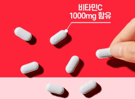 고려은단 비타민C 1000 복용법